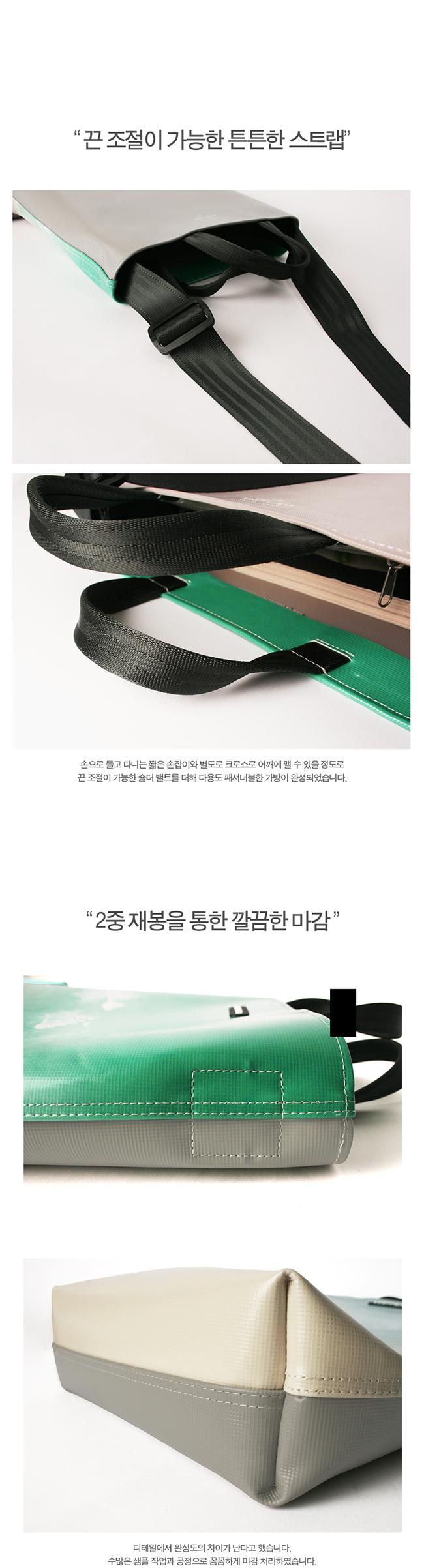 네이처 토트백 - 루엣비든, 69,000원, 토트백, 인조가죽토트백